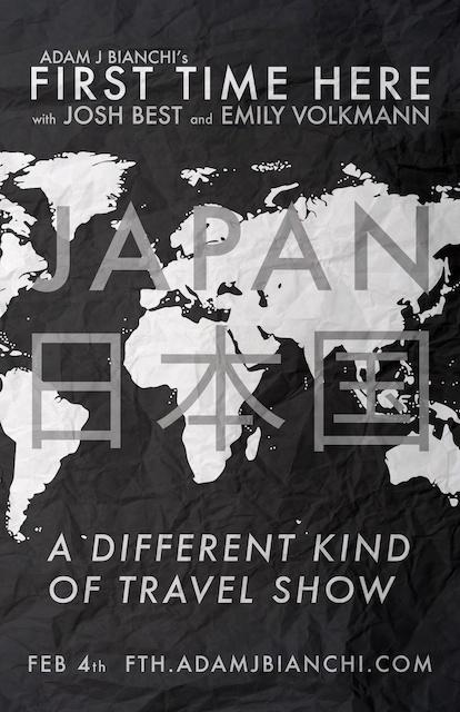 Japan Poster Dark